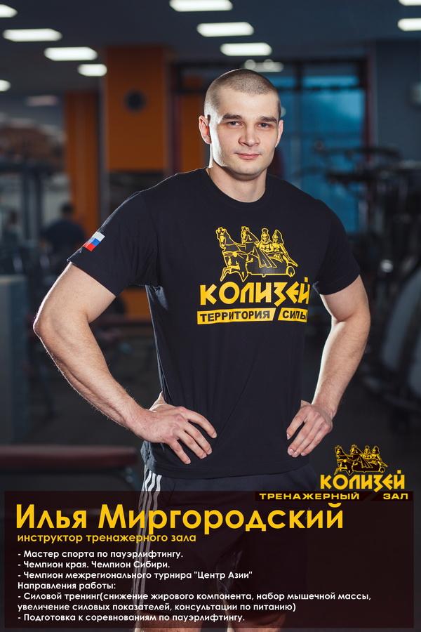 вернуть деньги, вакансии на тренера по фитнесу в москве домов