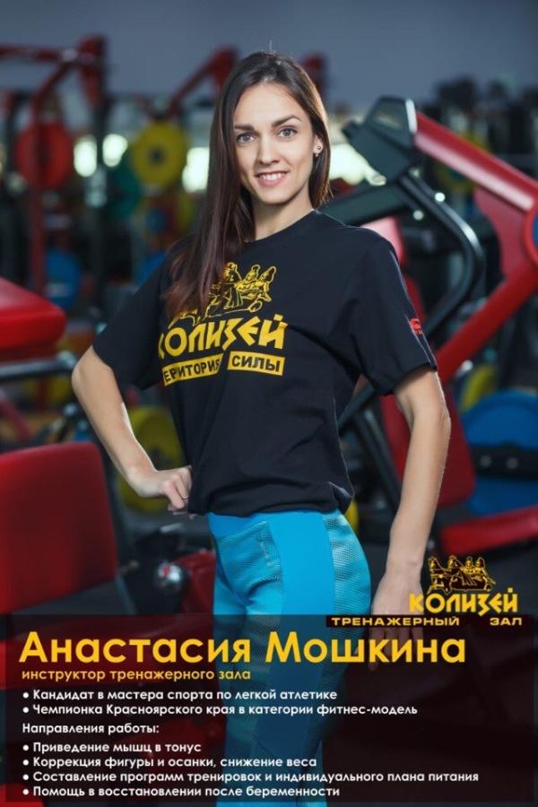 Рунеткиком - эротический онлайн видеочат с девушками РФ